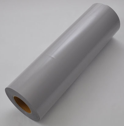 Specialty Materials Reflection Protection Heat Transfer Film